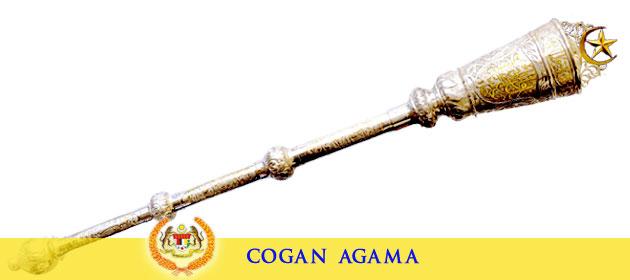 coganagama2