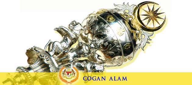coganalam1